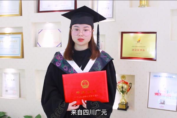 广元的化妆美甲学员王同学