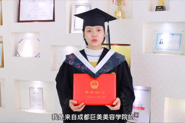 西昌的美容师学员雷娟
